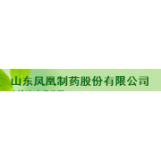 山东凤凰制药股份有限公司