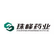 四川珠峰药业有限公司