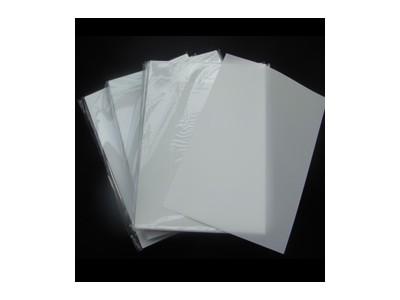 彩超喷墨高清打印胶片带打印机