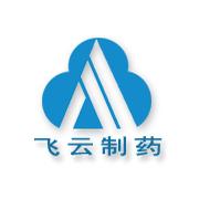 湖北省黄石飞云制药有限公司
