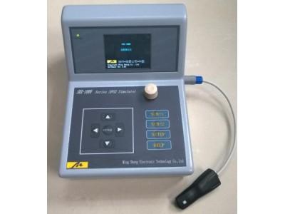 血氧模拟仪国产自主品牌