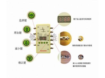心电信号发生器SKX-2000D型带呼吸波的模拟器
