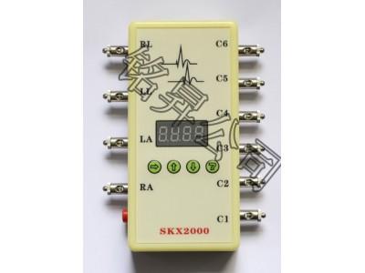 心电信号发生器skx-2000G型带起搏信号的模拟器