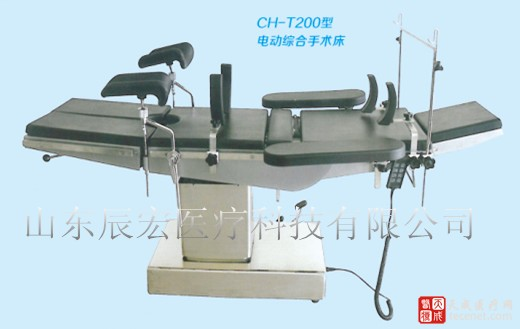 CH-T200型