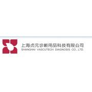 上海贞元诊断用品科技有限公司