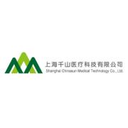 上海千山医疗科技有限公司