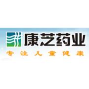 海南康芝药业股份有限公司