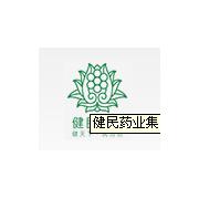 武汉健民集团随州药业有限公司