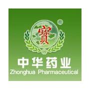 上海中华药业南通有限公司