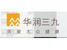 广东华润顺峰药业有限公司