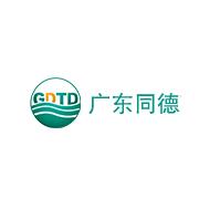 广东同德药业有限公司