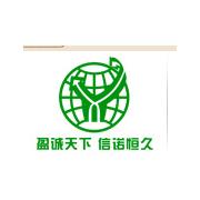深圳南方盈信制药有限公司