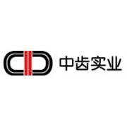 上海中齿实业有限公司