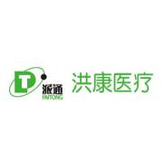 上海洪康医疗器械有限公司