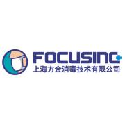 上海方金消毒技术有限公司