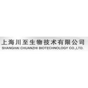 上海川至生物技术有限公司