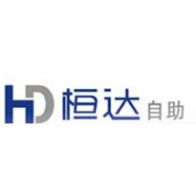上海桓达自助服务终端设备有限公司