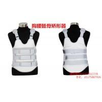 腰椎固定器支具低温热塑板材质