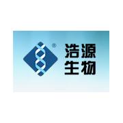 上海浩源生物科技有限公司