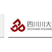 四川川大华西药业股份有限公司