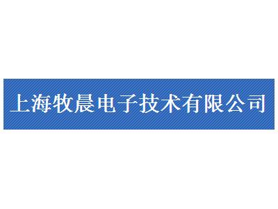 防水EC/TDS/℃测定仪