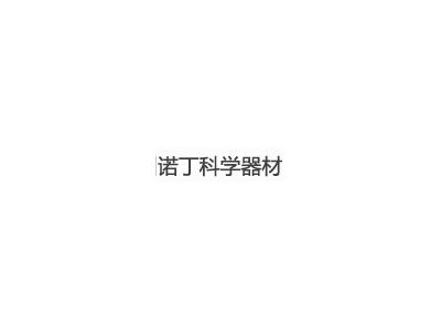 阿贝折射仪 2WAJ