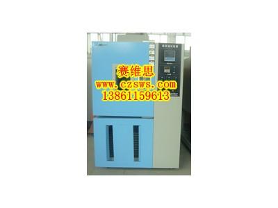南京高低温试验箱/赛维思