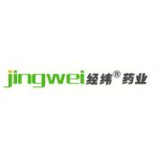浙江经纬药业有限公司