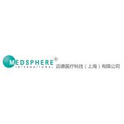 迈德医疗科技(上海)有限公司
