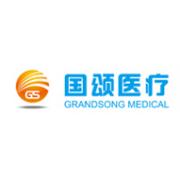 上海国颂医疗科技有限公司