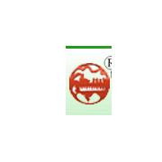 哈尔滨力强药业有限责任公司
