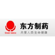 吉林省东方制药有限公司