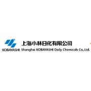 上海小林日化有限公司