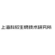 上海科欣生物技术研究所