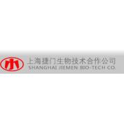 上海捷门生物技术合作公司