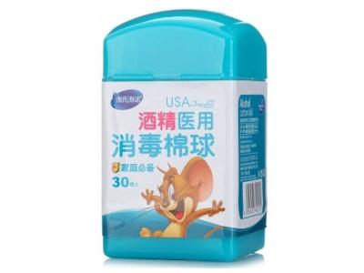 消毒棉球(酒精型)