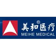 上海美和医疗工程有限公司