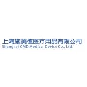 上海施美德医疗用品有限公司