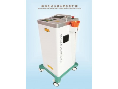 多波长激光治疗机