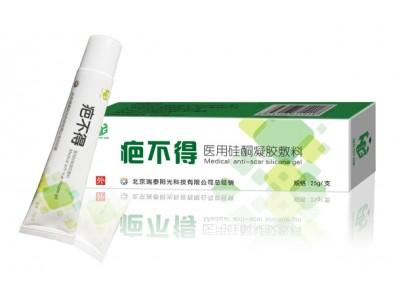 祛疤产品——疤不得硅酮凝胶敷料