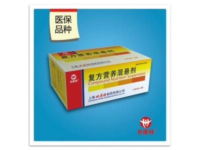 复方营养混悬剂