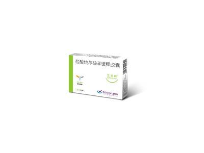盐酸地尔硫 缓释胶囊90 mg