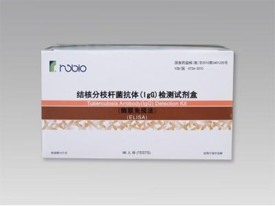 结核分枝杆菌抗体(IgG)检测试剂盒 ( 酶联免疫法)