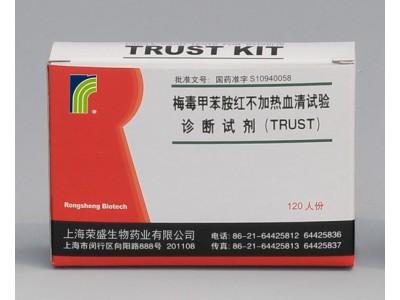 梅毒甲苯胺红不加热血清试验诊断试剂
