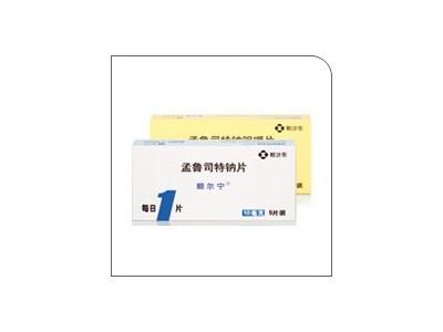 顺尔宁® [孟鲁司特钠]