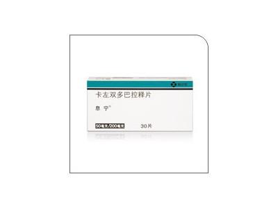 息宁® [卡左双多巴控释片]