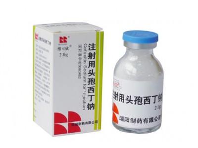 注射用头孢西丁钠