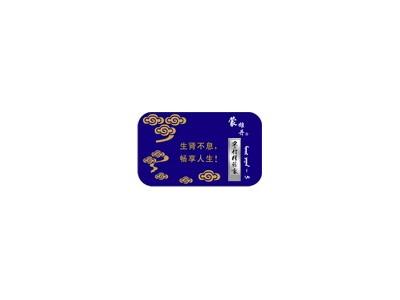 参竹精胶囊(毛浩日查干-5)