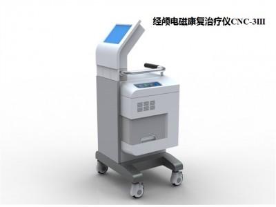 CNC-3III型经颅电磁康复治疗仪