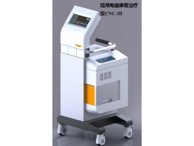 CNC-3II型经颅电磁康复治疗仪
